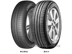 Michelin Energy XM2 185/65 R14 86H