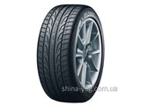 Dunlop SP Sport MAXX 285/35 ZR21 105Y Run Flat *