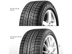Bridgestone Blizzak REVO2 195/55 R15 85Q